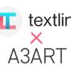 typoの達人におすすめ?textlintとProofreading APIで文章ミスの無いブログ執筆環境を目指す!
