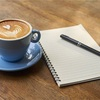 行政書士試験の記述式の勉強方法