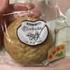 デニッシュハウス:シナモンレーズン/パンプキンワールド/玄米粉蒸しパン/玄米粉入りスコーン