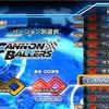 【インフィニタス】CANNON BALLERSパックで遊ぶよ!(プレイ日記)