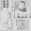 Hoji Shinbun Digital Collection、北京警務学堂の柔術教習など
