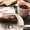 チョコレートケーキ@スターバックスコーヒー