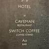 東京 日本橋に今年オープンしたばかりの異色のレストラン『CAVEMAN(ケイブマン)』