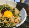 【野菜たっぷり】ズボラビビンバ【ワンパン】