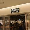 【韓国ソウルカフェ】 ikovox coffee 江南で自家焙煎コーヒー。