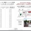 京都【ホテル】『エクシブ京都 八瀬離宮』に宿泊!お部屋と施設についてレポートです!