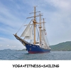 FITNESS VOYAGE開催決定!YOGA! SUP! SAILING!
