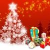 【イベント】お給料日まで後3日!予算1000円でクリスマスをどう楽しむか?