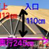 2018.6.24愛知県春日井市落合公園 毒ヘビに遭遇!