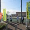 登校の風景:民生・児童委員さんたちのあいさつ運動
