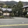 千歌ちゃんのお家