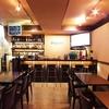 【オススメ5店】中野・高円寺・阿佐ヶ谷・方南町(東京)にあるダイニングバーが人気のお店