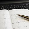 ブログを始めて半年!~アクセス・記事数状況・宣伝法等について