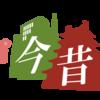 古地図アプリ「大江戸今昔めぐり」について