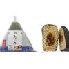 セブン‐イレブンで販売している対象のおにぎり・寿司。セール価格→税込100円(旅行先でチエックしたい【セブンイレブン】新発売の地域限定品 )