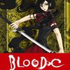 BLOOD-C<全12話>