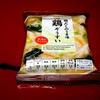 2018/8/6発売内容量20g 糖質13 9g 鶏ぞうすい セブンイレブン  159円