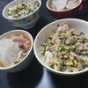 【手料理日記】豚肉と春菊のチャーハン -17日目-