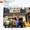 【レターポット】ちょっとつけ麺食いに大阪まで行ってくる