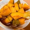つるくび南京(下)かぼちゃの煮物