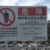 【保存版】水難事故防止 海で泳ぐための正しい準備