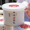 「平成の空気」缶詰にして販売!関市の平成地区から感謝を込めて