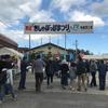 JR四国 多度津工場公開「きしゃぽっぽまつり」に行ってきた