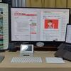 中国語がどんどん楽しくなる Macで作る最強の中国語学習環境