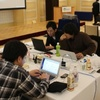 mixi Hackathonが京都に上陸いたします!