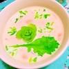蕪と切干大根の冷た~い中華風豆乳スープ