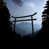 愛媛県西条市 60番札所横峰寺奥の院「星ヶ森」