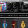 【Minecraft】クリスマスプレゼント?【BE】