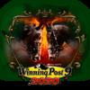 「Winning Post 9 2020」発売!