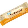 森永製菓の「チーズスティック」リニューアルキャンペーン