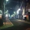 代々木上原不動産 賃貸 毎日速報!!11/28(火)
