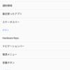 Pure Nexus Project 7.12 を試してみました