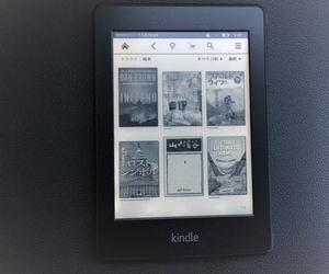 防水タイプも加わった電子書籍キンドル ペーパーホワイト。その便利機能を紹介します。