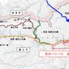 兵庫県 主要地方道関宮小代線「吉井バイパス」が開通