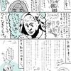 行くぜっ!解凍少女第8話〜11話+mini