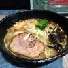 【今週のラーメン1710】 製麺rabo (東京・西新宿五丁目) 塩らーめん