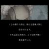 【シノアリス】 現実篇 くるみ割り人形の書 三章 ストーリー ※ネタバレ注意