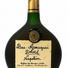 L Armagnac フランスが誇るブランデー「アルマニャック」