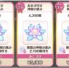 【ゆゆゆい】神樹の恵み大ピンチ
