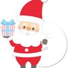 サンタは何歳まで信じる?クリスマスプレゼント何歳まで?
