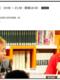 千葉雅也×東浩紀「モノに魂は宿るか──実在論の最前線」:マルクス・ガブリエル他について #ゲンロン