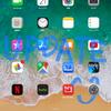 【第一印象レビュー】iPhone SEとiPad mini4をiOS 11にアップデートしてみた