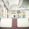 来てみんさい、広島へ 4 <山陽本線の車窓から>