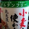 完全に、お米とみそ汁生活に😄してみたら