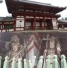 【奈良】東大寺 中門 - 江戸時代に再興された兜跋毘沙門天&持国天