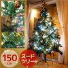【自宅でクリスマスツリー】子供が喜ぶ!おすすめツリー特集 !リースや飾り付けも